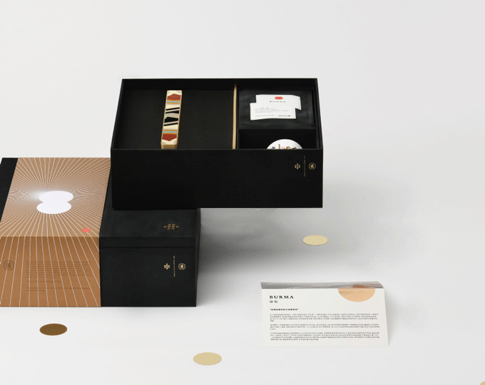 Paper-Weight-gift-box